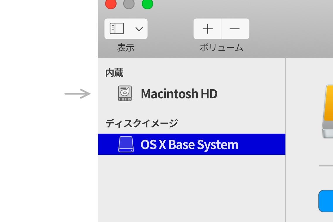 サイドバーからMacintosh HDを選択する