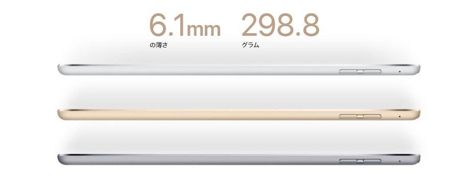 iPad mini 4 の写真